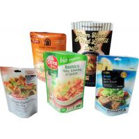 Quality Side Gusseted Resealable Food Packaging Foil Coffee Bags With Valve Matte Finished for sale