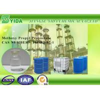 Quality 200Kg Iron Drums Package Propylene Glycol Monomethyl Ether Propionate For Epoxy Resin for sale