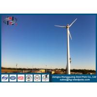 Buy cheap Anti Corrosion Conical , Round Wind Power Tower Hot Dip Galvanized from wholesalers