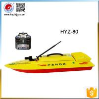 Quality RC boats in fishing tackles HYZ-80 bait casting boat hulls for sale
