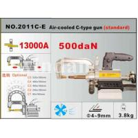 Quality X-Type Gun Available Automotive Spot Welders with 60 Memory Functions for sale