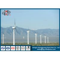 Buy cheap Round Anticorrosive Wind Generator Pole Hot Roll Steel Q235 , Q345 from wholesalers