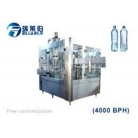 Quality Energy - Saving Pure Water Plastic Bottle Filling Machine Stainless Steel 304/316 for sale
