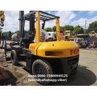Quality Yellow Tcm FD70Z8 Used Diesel Forklift Truck 7 Ton Rated Loading Capacity for sale