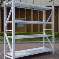 Quality Adjustable White Supermarket Gondola Shelving Wire Metal Shelves 300Kgs for sale