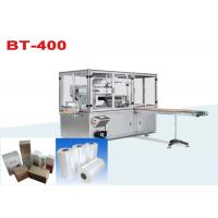 Quality Automatic Cam Driving Cellophane Film Packing Machine / Film Wrapping Machine for sale
