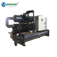 Quality OEM CE Certified Water Cooled Industrial Water Chiller Price Water Cooled Chiller for sale