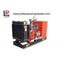 Quality 4 Stroke 30kw Natural Gas Generators With Leroy Somer Alternator for sale