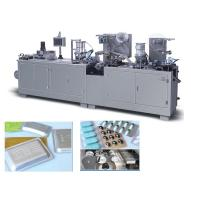 Quality DPP160 Automatic Blister packaging machine for Pharmacy for sale