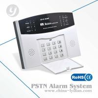 China Wireless Pstn Call Sms Voice Home Security Alarm System Autodial on sale