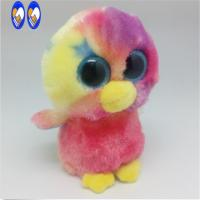 China Small Cute Plush Dolls Safe Technology Stuffed Duck Toy For Home Wedding Party on sale