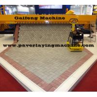 Quality GF-3.5 Tiger stone type brick paver laying machine for sale