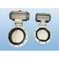 Quality Electronic Butterfly Valve/Actuated Butterfly Valve for sale