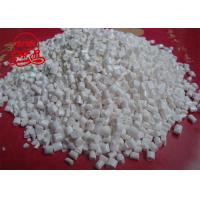 Quality Abrasion Resistant Marble Calcium Carbonate HG/T 2567-2006 Standard for sale