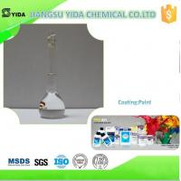 Buy cheap MDG Printing ink Solvent MDG  diethylene glycol monomethyl ether Cas No 111-77-3 from Wholesalers