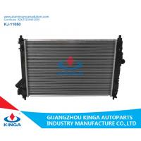 Buy cheap 2009-2010 DAEWOO Aluminum Car Radiator KALOS AVEO MT,OEM:96817887/95227751 from wholesalers