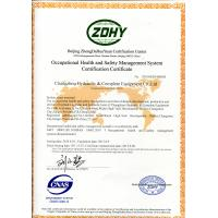 CHANGZHOU HYDRAULIC COMPLETE EQUIPMENT CO.,LTD Certifications