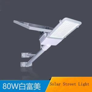 Quality High lumen die cast aluminum solar 30w led garden light price list for sale