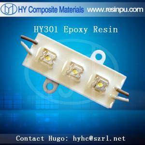 China HY301 Epoxy Resin on sale