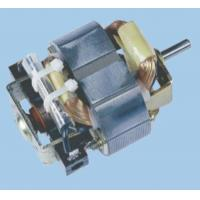 China Micro Electric Motor high quality Micro Motor direct sale from china factory on sale