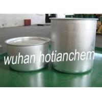 Quality Strontium Metal purity 99% min for sale