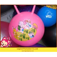 Quality Children Gym ball / Yoga ball / exercise ball for sale