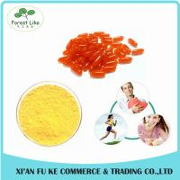 Cosmetic Raw Materials Coenzyme Q10 CAS NO:303-98-0