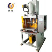 Emboss Shaping Hydraulic Heat Press Set Up Hardware Mould Available 20T
