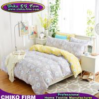 China 100% Cotton Grey and Yellow Little Flowers Home Textile Bedding Sets on sale