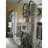 China Industrial And Medical PSA Nitrogen Plant Oxygen Generator Air Separation Plant on sale