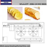 Quality HYTBSX-800 Type Rusk Bread Production Line for sale