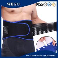 Quality WG-LS017Adjustable Double Pull Lumbar Back Support & Posture/ Lower Back Belt for sale