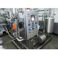 China Yogurt Milk Production Line Milk Manufacturing Process ISO CE on sale