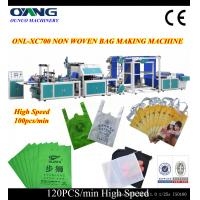 Quality Automatic non woven carry bag making machine with two stepper motor for sale