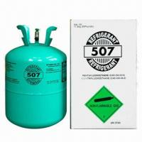 China refrigerant gas R507 good price hot sale on sale