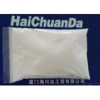 Quality Non - Toxic Nucleating Agent For Transparent Polyolefin Resin Products for sale