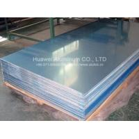 Quality 6063 Aluminum Sheet|6063 Aluminum Sheet supplier-the best manufacture in china for sale