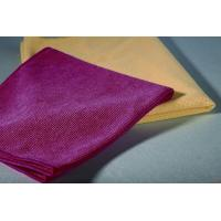 Quality Microfiber 3M Pearl Cleaning Cloth for sale
