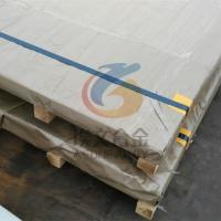 China LDX2101 duplex stainless steel plate UNS S32101 on sale