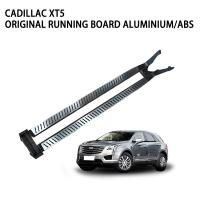 Quality Modified Custom Running Boards , Nerf Running Boards Elegant Look Apperance for sale
