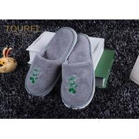 China Men And Women Disposable Hotel Slippers Used Soft Sole Cotton Coral Yarn - Dyed on sale