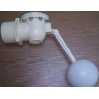 Quality ABS Float Valve DN65CL for sale