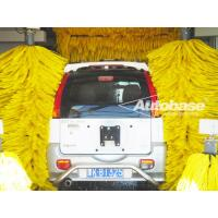 Quality TEPO-AUTO —TP-901TUNNEL CAR WASH for sale