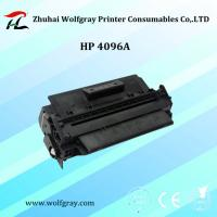 Quality Compatible for HP 4096A Toner Cartridge for sale