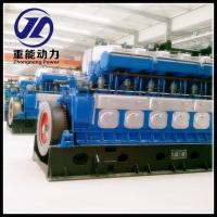 China Factory direct  2000kw electrical Diesel  Generator for sale on sale
