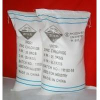 China Dry Cell Battery grade Zinc Chloride on sale
