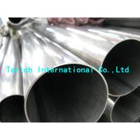 Quality Longitudinally Welded Stainless Steel Tubes BS6323-8 LW 12b LWCF 20 LWCF for sale