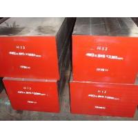 Quality H13 Hot Work Tool Steel for sale