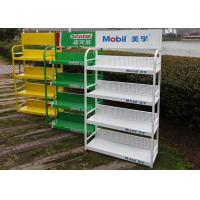 Four - Tier Metal Wire Shop Display Shelving Paint Display