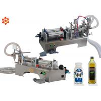 Quality Liquid Vial Beverage Can Tin Semi Automatic Filling Machine 500W Power for sale